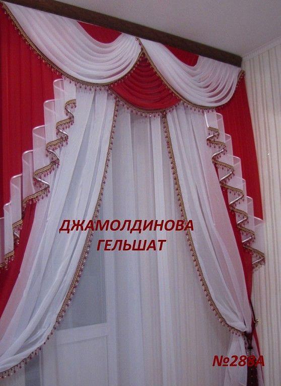 wystroj okien gardinen vorh nge i vorhang muster. Black Bedroom Furniture Sets. Home Design Ideas