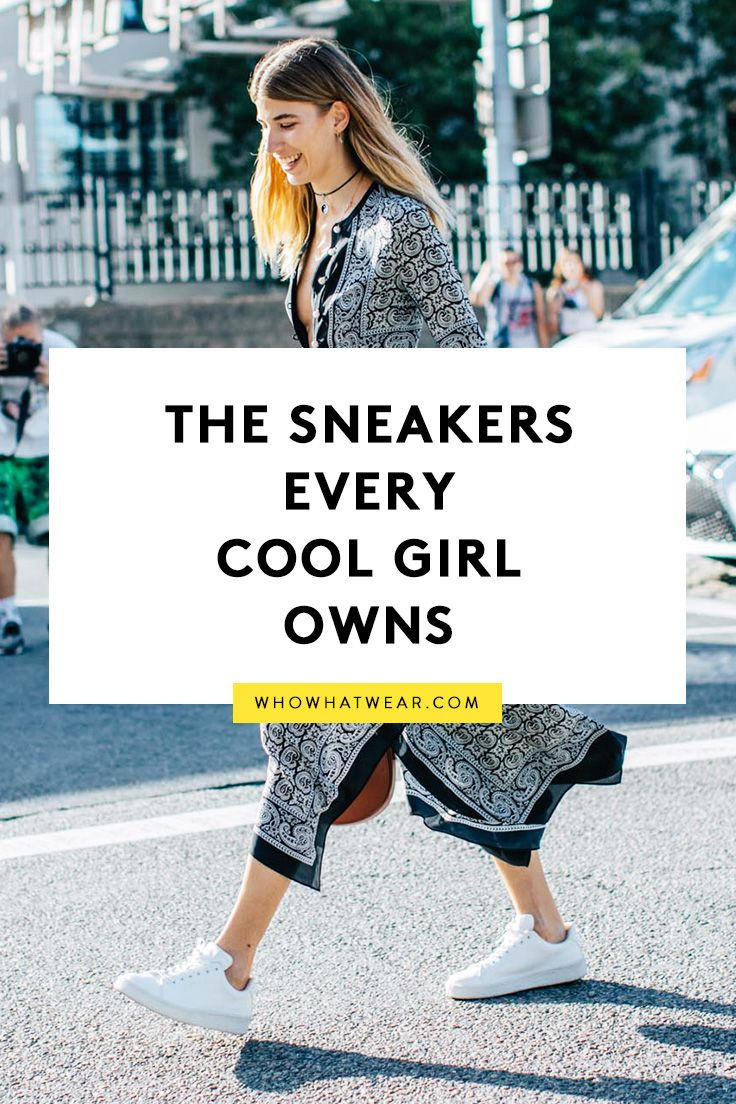 No One Is Wearing This Sneaker Style Anymore