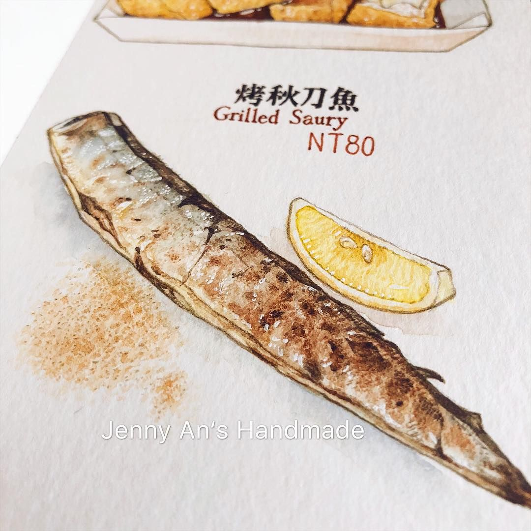 Food Illustrations, Food, Instagram