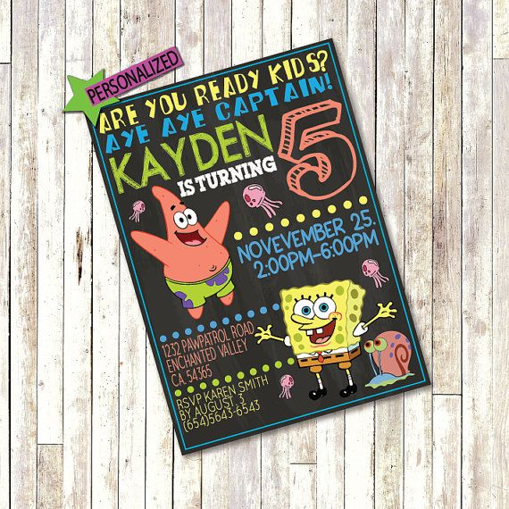 Spongebob Squarepants Invitation CUSTOMIZED Printable Chalkboard Birthday Party 4th Ideas