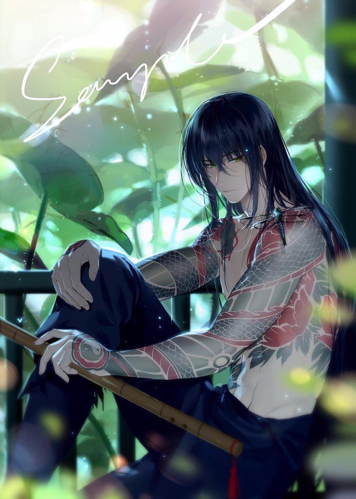 Rrrrrrice On Twitter Handsome Anime Guys Anime Character Design Handsome Anime