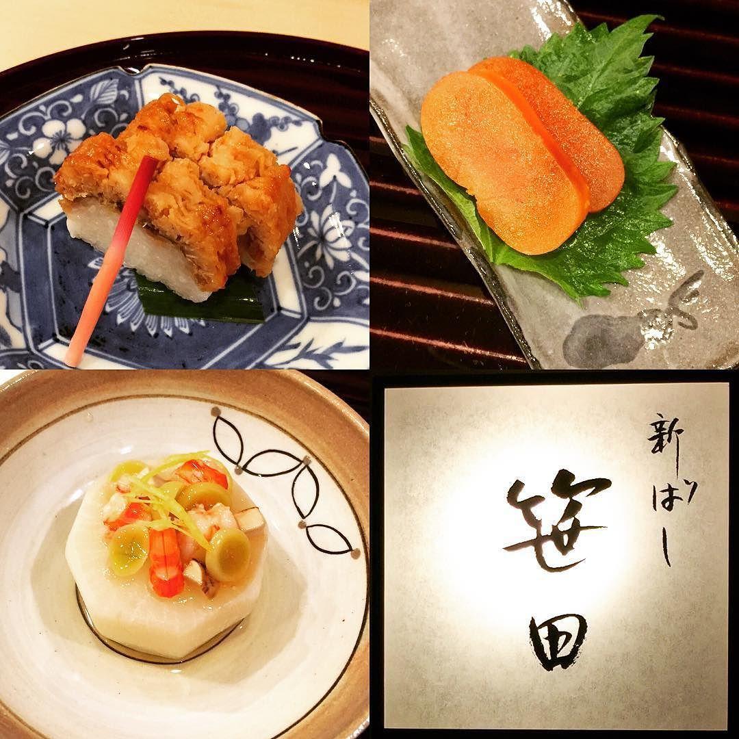 Long overdue proper catch-up with Nia & Yota!!  #Sasada #Kaiseki #2michelinstars #hamo #botargo #karasumi #softshelltortoise #taro #flounder  simple food refined on another level! #thisisjapan #Tokyo  #JAPAN by ladyfarody