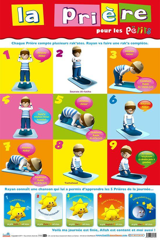 Les 5 Priere De L Islam : priere, islam, Prière, Petits, Prières, Enfants,, Apprendre, Priere,, Priere
