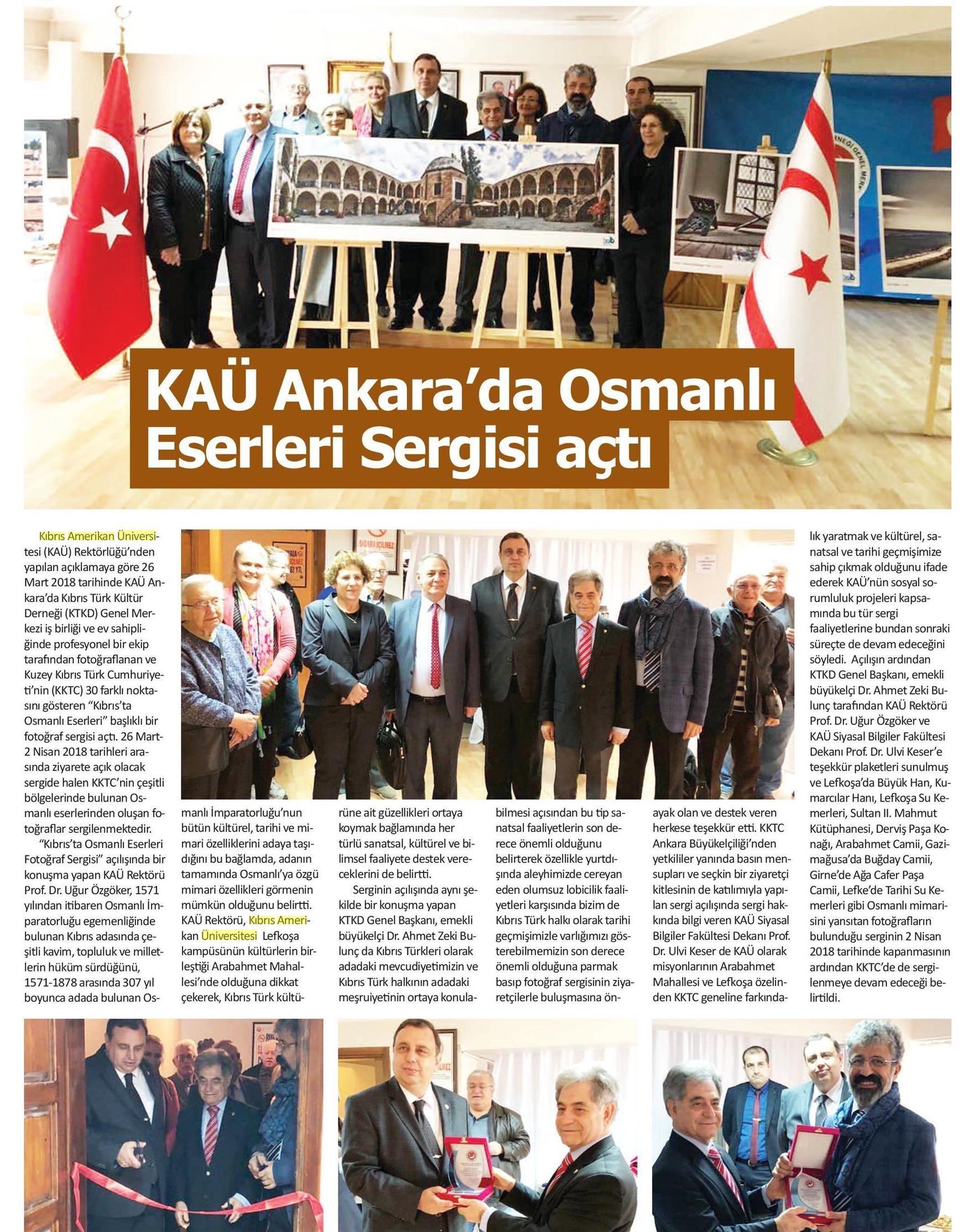 Kau Ankara 39 Da Osmanli Eserleri Sergisi Acti Kibris Amerikan Universitesi Kau Rektorlugu 39 Nden Yapil Kultur Cografya Egitim