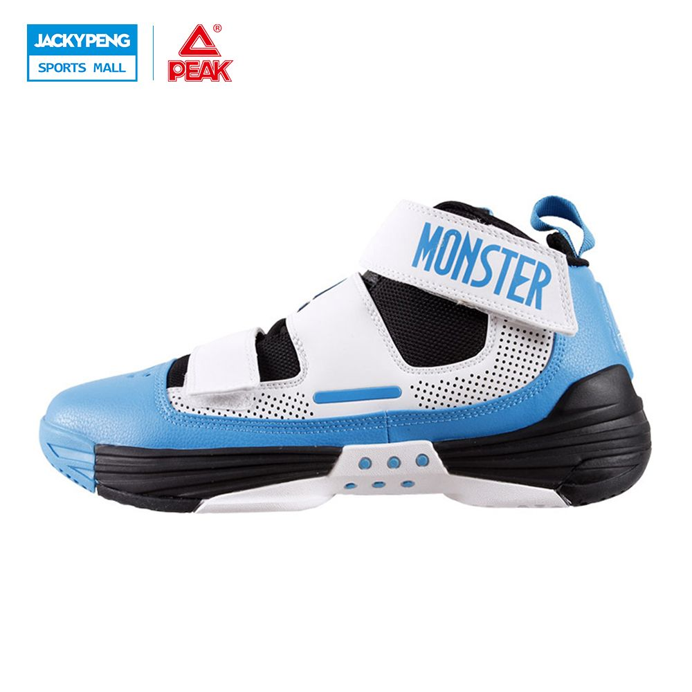 3d33e83563e PEAK SPORT Monster III Men Basketball Shoes FOOTHOLD Tech Breathable  Athletic Boots Durable Rubber Outsole Training Sneakers