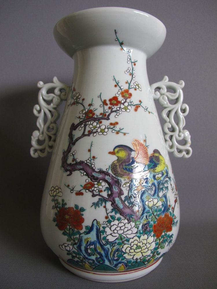 Vintage Japanese Kutani Porcelain Vase With Two Handles Arts Uaca