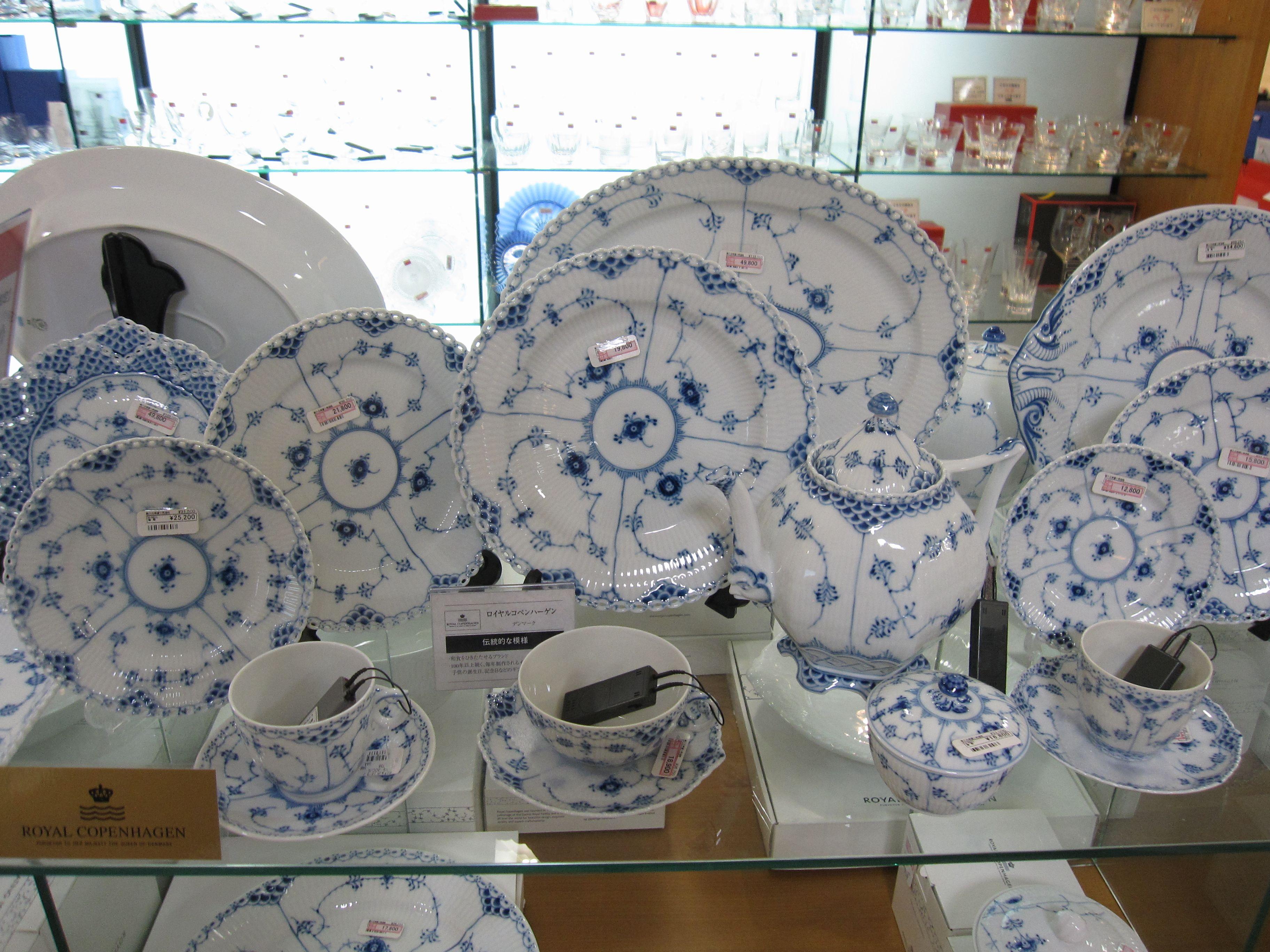 Royal copenhagen wikipedia the free encyclopedia blue fluted royal copenhagen wikipedia the free encyclopedia reviewsmspy