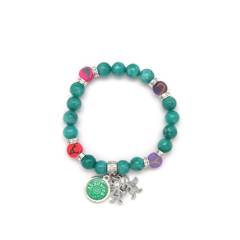 Pulsera de la Maestra: El regalo más original para la profesora que tanto ha ayudado a tu hijo durante el curso. Se convertirá en su pulsera favorita.
