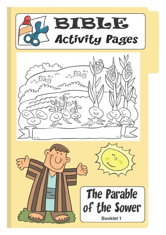 Free Printable Bible Activity Pages - The Parable of the ...