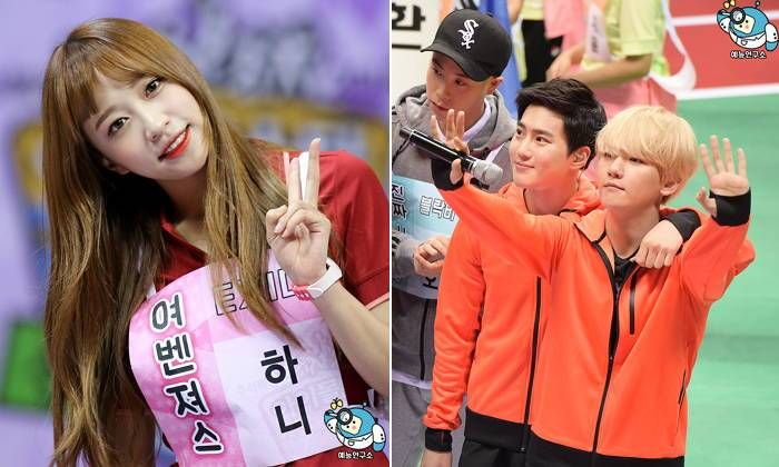 Get A Sneak Peek At Your Favorite Stars At The Idol Star Athletics Championship Athlete Idol Korean Pop