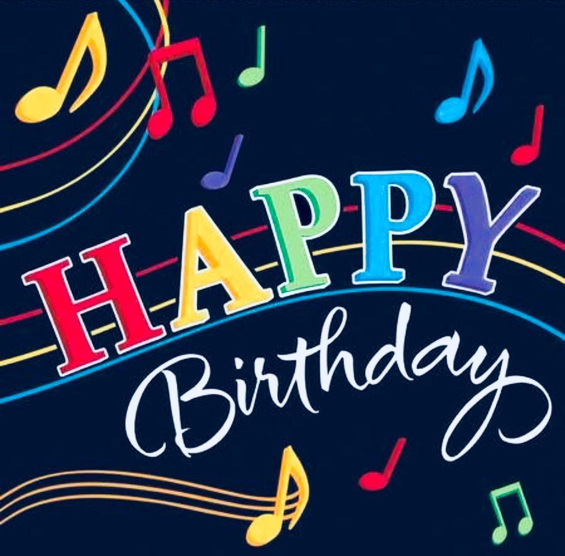 Открытка с днем рождения тема музыка