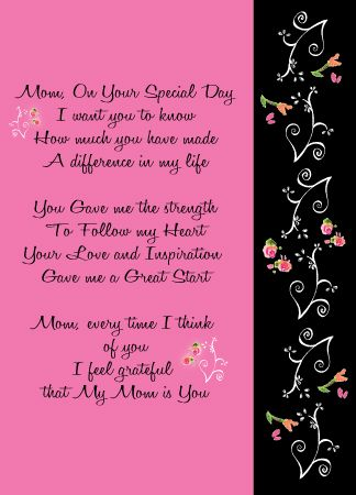 Happy Birthday Mom 09a6agc0399 037 3 99 Dreamsafterall Com