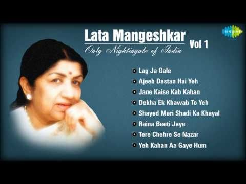 Lata Mangeshkar Hit Songs Superhit Bollywood Collection Jukebox Vol 1 Evergreen Songs Love Songs Hindi Bollywood Songs Aaja re ab mera dil pukara aah. lata mangeshkar hit songs superhit