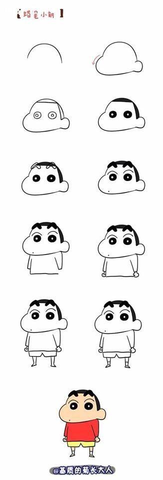 Chùm ảnh hướng dẫn cách vẽ siêu đơn giản và đáng yêu - Nguyễn Minh Ngọc Hà