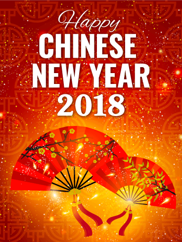 Send Free Shining Fan Chinese New Year Card To Loved Ones On
