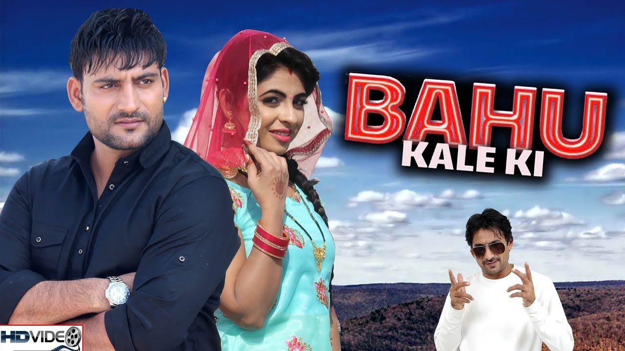 Bahu Kale Ki Lyrics Meaning Hindi And English Pdf Download In 2020 Youtube Songs Baby Dance Songs Songs