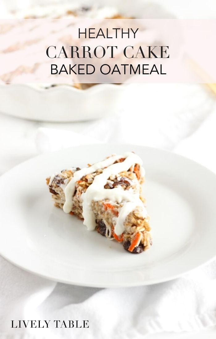 Carrot Cake Baked Oatmeal has all of the delicious flavors of carrot cake in a healthy make-ahead breakfast or brunch dish that tastes like dessert! #glutenfree #vegetarian #healthy #makeahead #breakfast #brunch #recipe #easy #carrotcake #bakedoatmeal #oatmeal