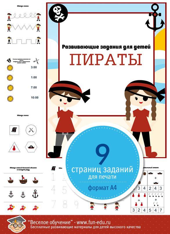 Онлайн игры бесплатно для обучения счету как сдавать экзамен в вузе