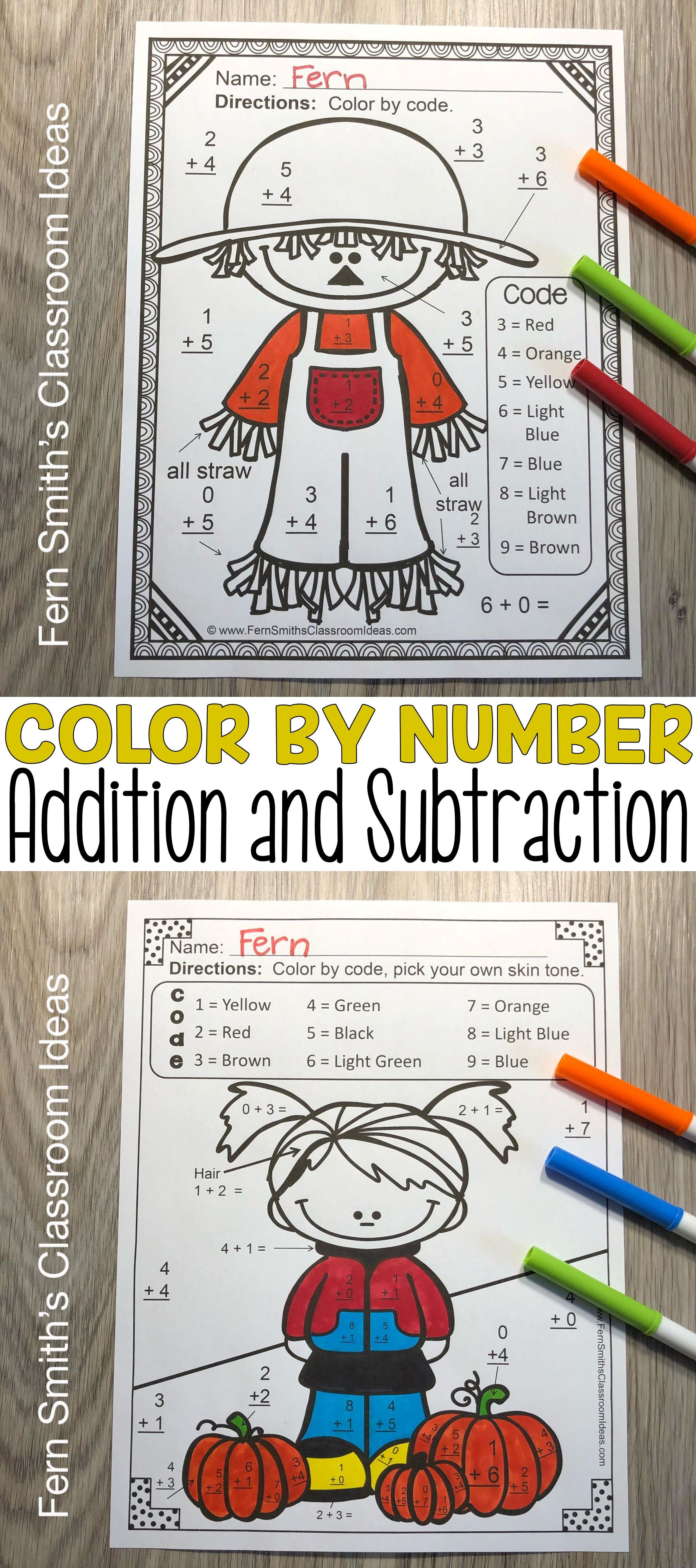 Fall Color By Number Addition And Subtraction Bundle In