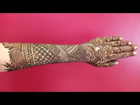 New Bridal Henna Design For Backside Part 2 2018 Heena Vahid