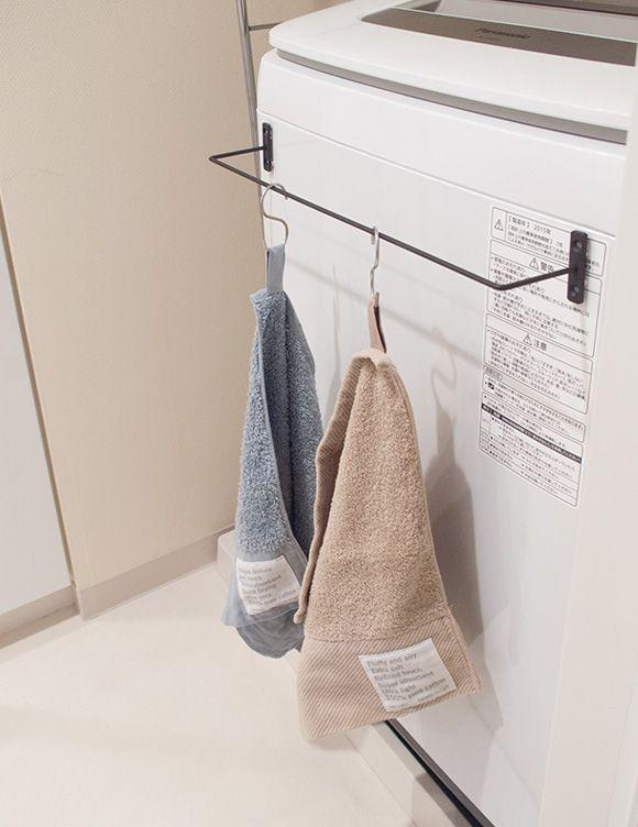 セリアのアイアンバーとマグネットで洗濯機にシンプルなタオル掛けが