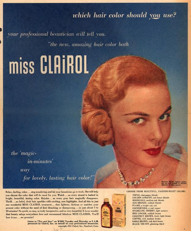 Jinx Falkenburg For Miss Clairol Advertising Vintage Hairstyles