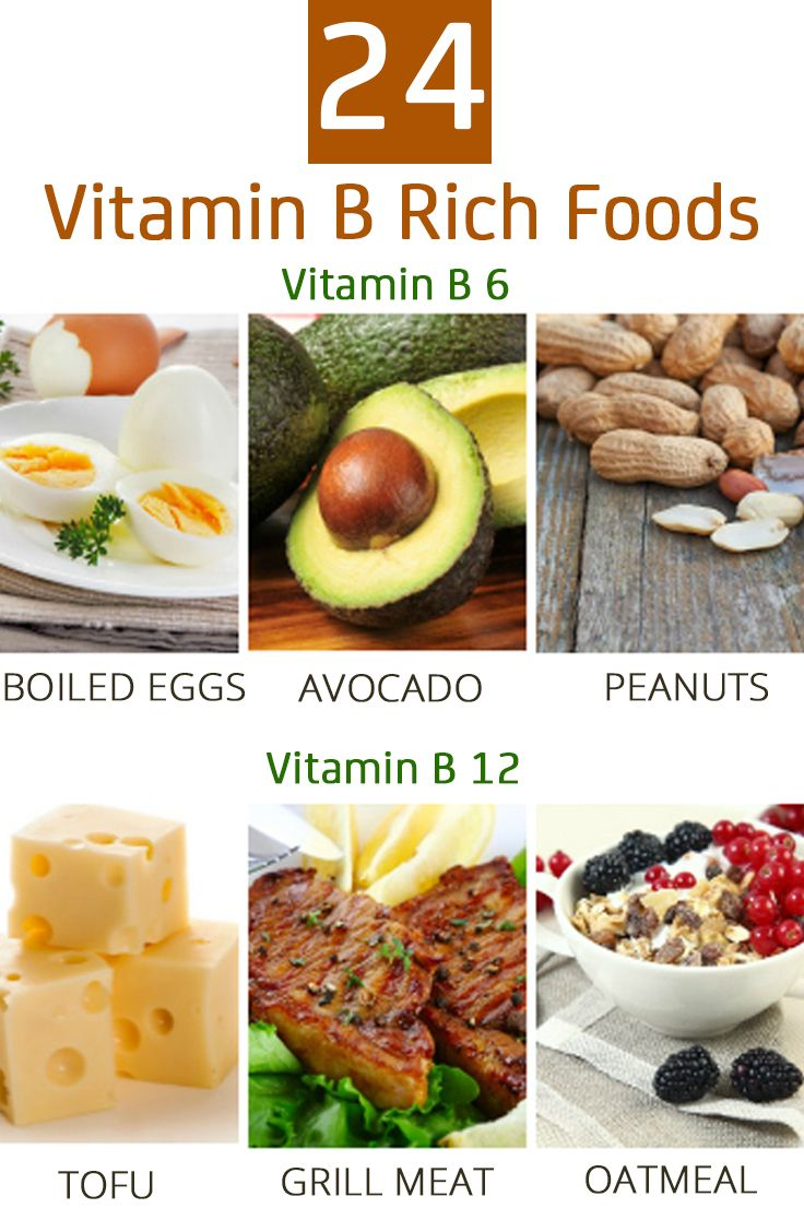 Is there vitamin B in vegetables and fruits 26