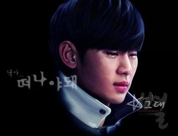 Kim Soo Hyun...fan art...:)