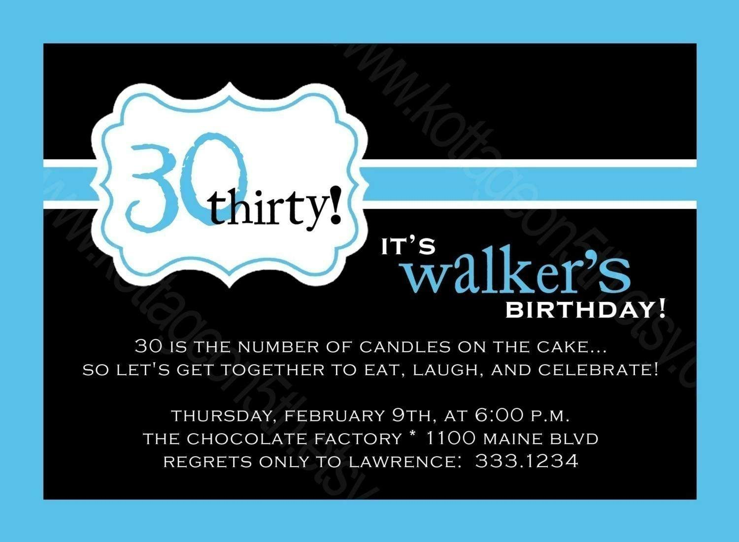 40th Surprise Birthday Invitations Free – 30th Birthday Party Invitation Wording Samples