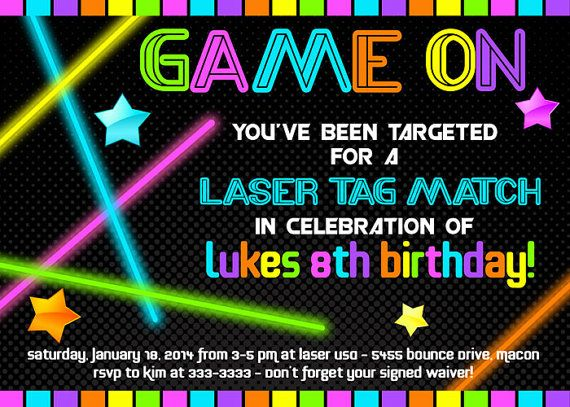 Laser Tag Invitation Laser Tag Birthday Invitation Neon Party