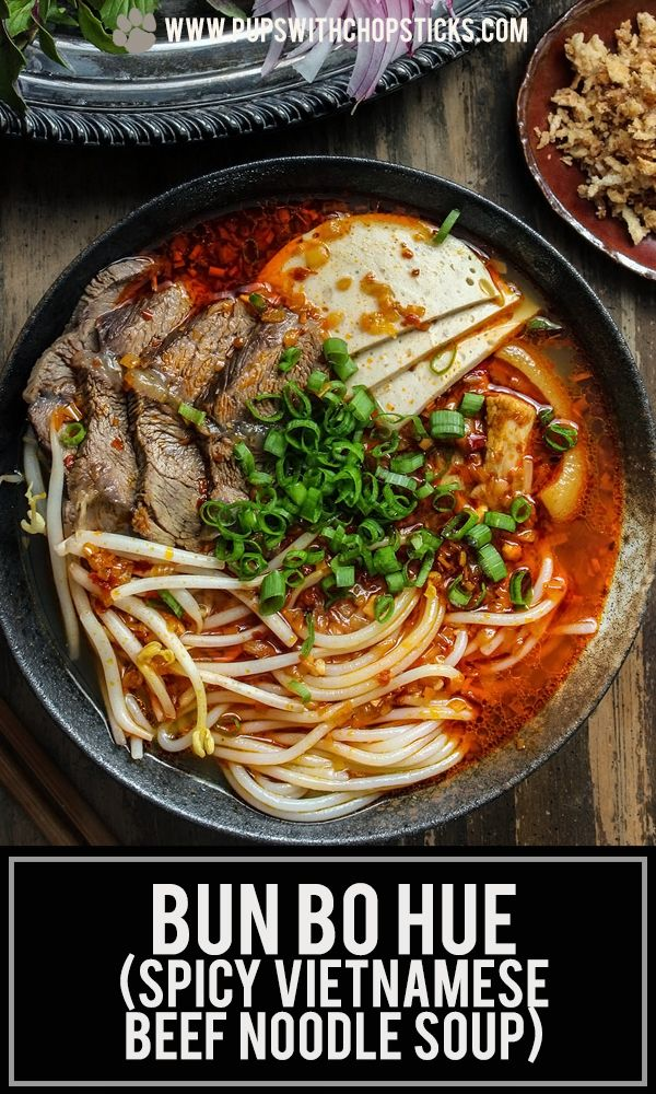 A Vietnamese spicy beef noodle soup (Bun Bo Hue) packed with flavour. If you love Pho, and you love a bit of spice the definitely give Bun Bo Hue a try. #noodles #vietnamesefood #noodlesoup #beefnoodle