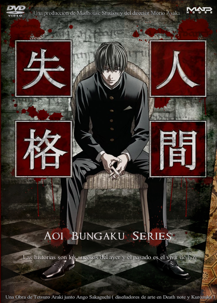 Image result for aoi bungaku