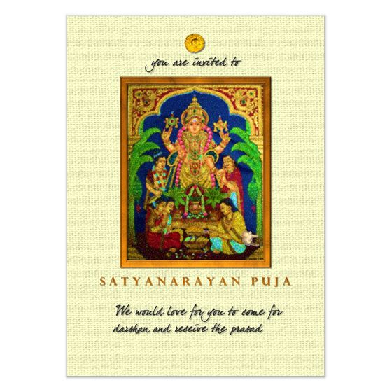 FREE Satyanarayan Puja Invitation- Evites by Ōviya Design Studio - invitation card format for satyanarayan pooja