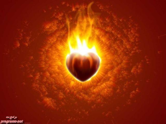 خلفيات قلوب رومانسية 2013 خلفيات قلوب حب حمراء 2013 صور قلوب 2013 برامج نت Fire Heart Sacred Heart Fire Image