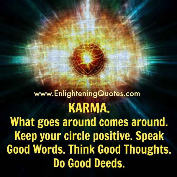 Keep Your Circle Positive Say Good Words Think Thoughts Do Deeds