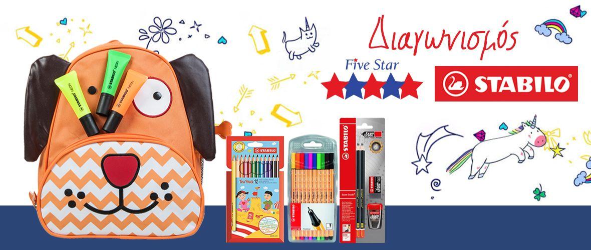 207698e3d9 Διαγωνισμός Alouette με δώρο τρία σακίδια πλάτης Five Star και τα προϊόντα  STABILO της φωτογραφίας http