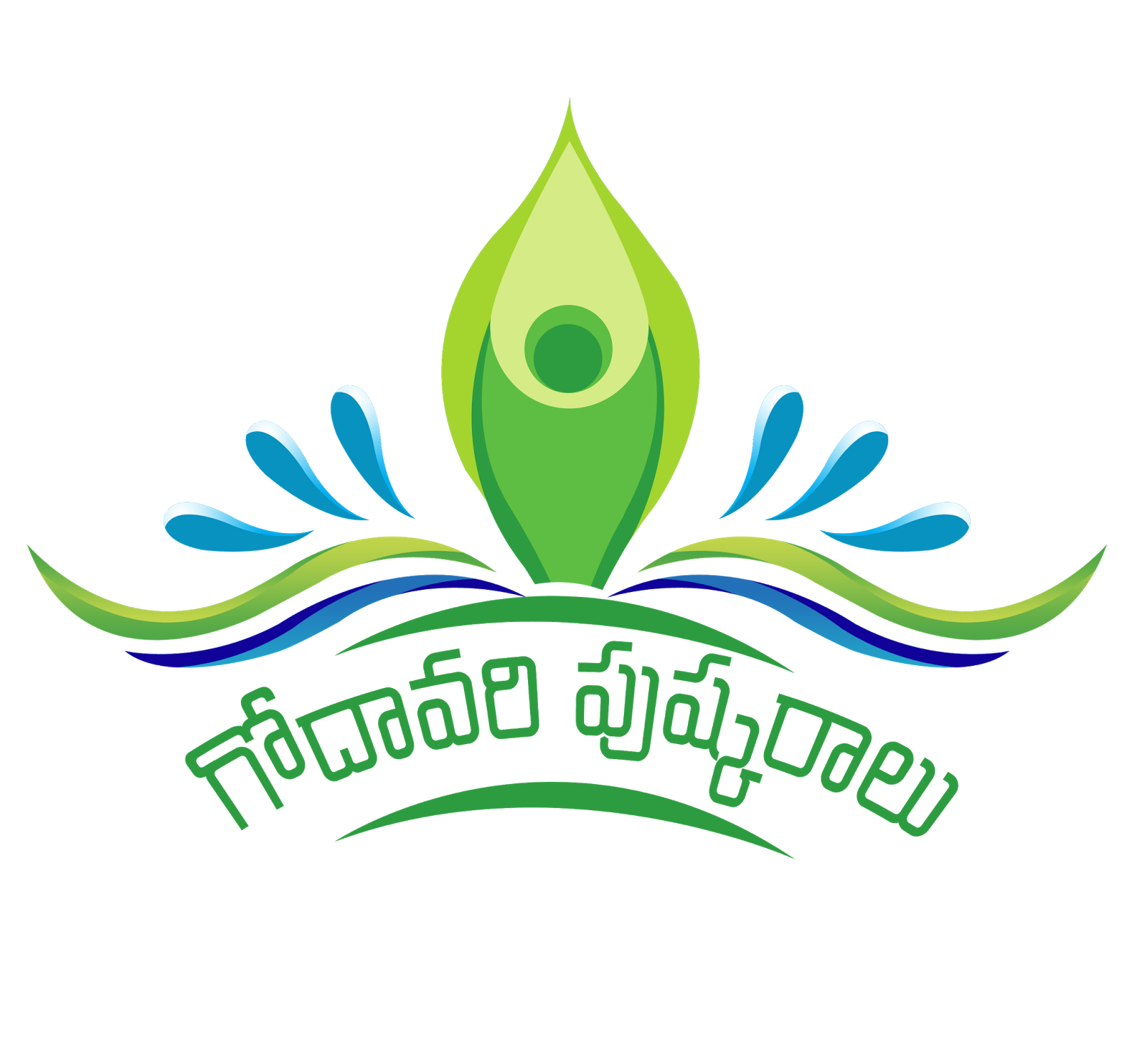 Godavari-pushkaralu-logo-design-psd-file | Vector files | Pinterest for Logo Design Samples Free Download  111ane