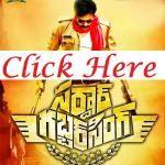 gabbar singh mp3 songs free download doregama