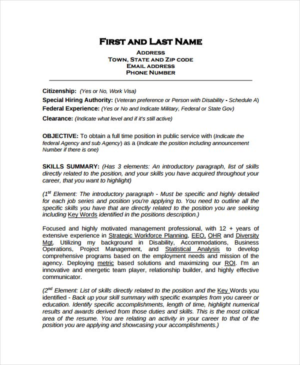 Federal Work Resume Template , Resume References Template for ...
