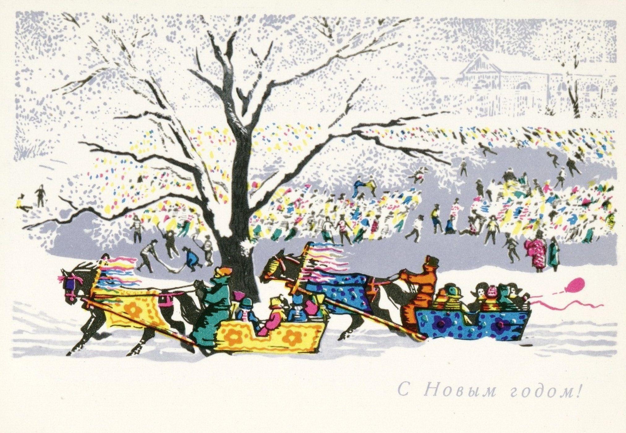 Открытка советский художник ленинград 1967