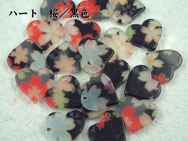 ハート型和柄アクリルストラップ(桜/黒色)