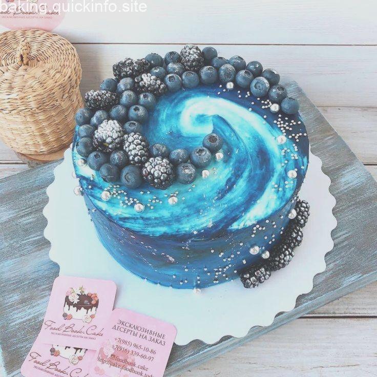 Blue berry galaxy cake ocean cakes galaxy cake swirl cake