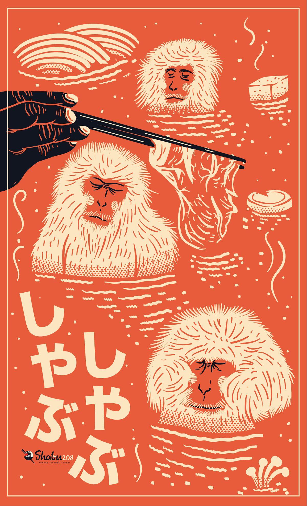poster for shabu 208 graficheskie