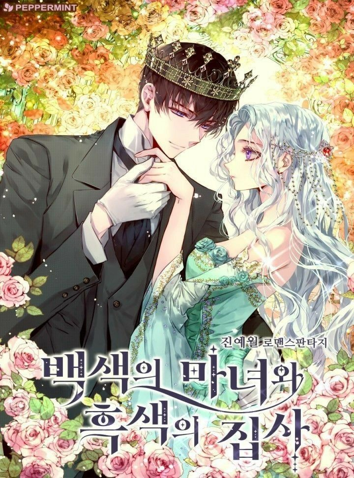 Pin by Emy Nach on MANHWA AND NOVEL in 2020 Romantic