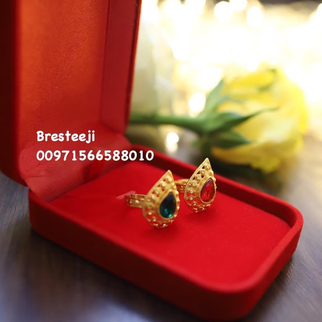 خواتم الشاهد سعر الخاتم 70درهم Rings Jewelry Pictures