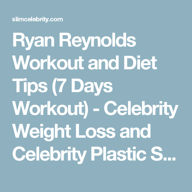 Ryan Reynolds Workout and Diet Tips (7 Days Workout) - Celebrity Weight Loss and Celebrity Plastic Surgery