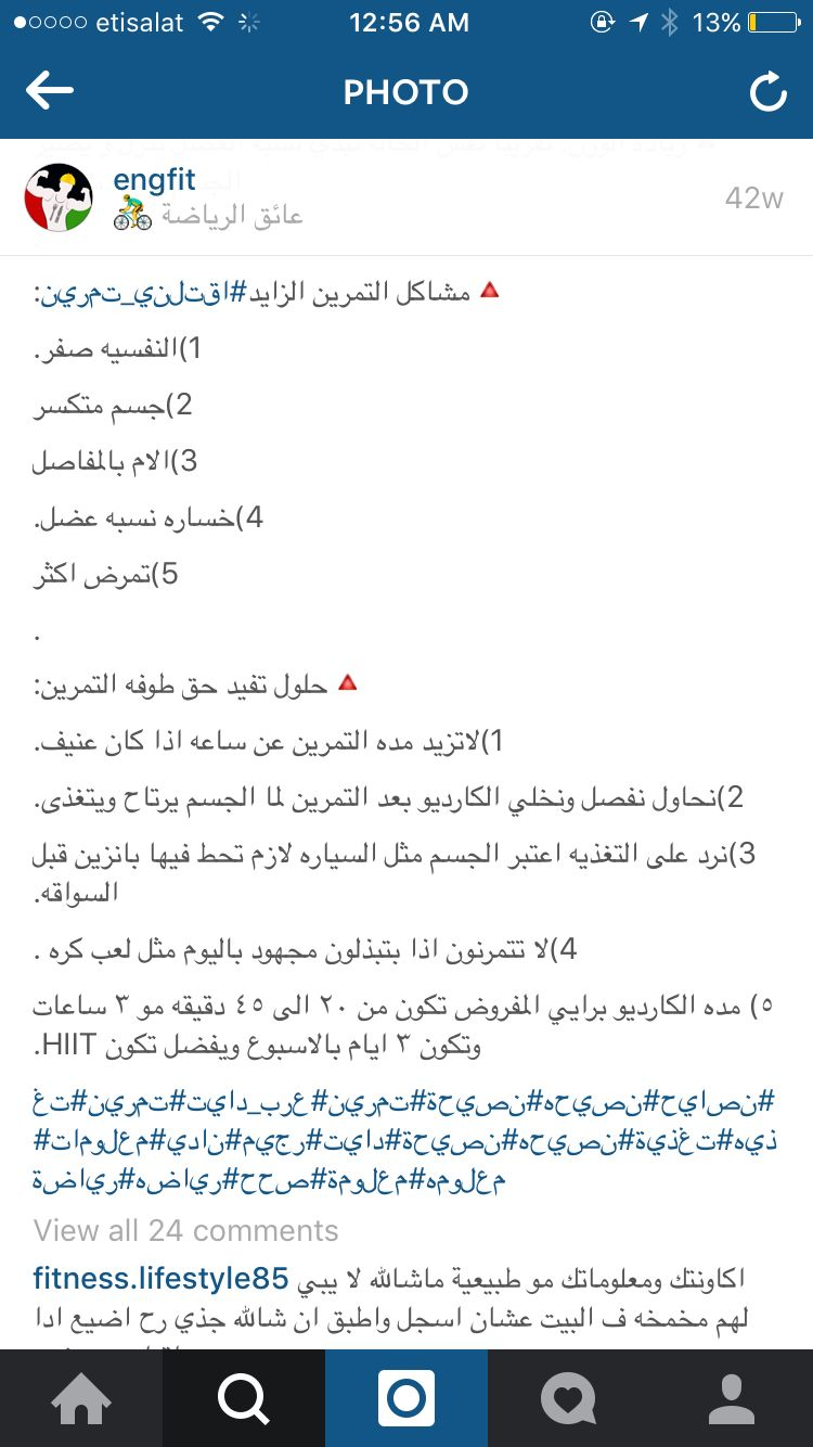 Pin By نجلا محمد On Health And Beauty Health And Beauty Health Lol