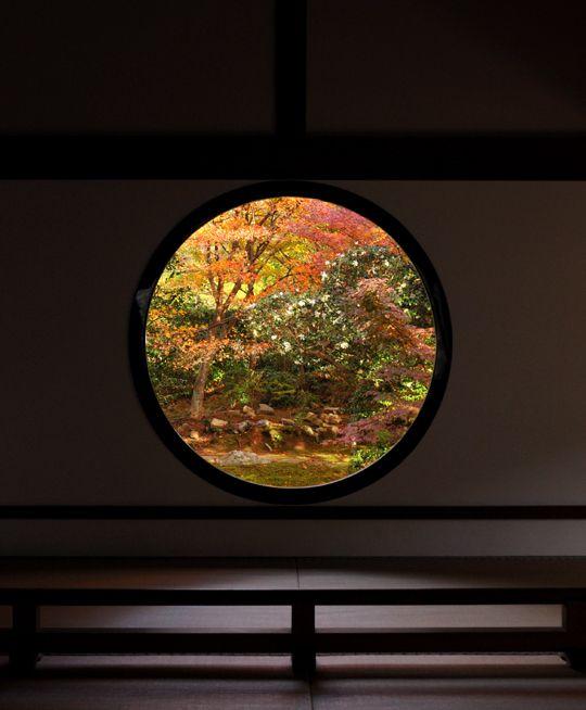 the window of enlightenment at genko