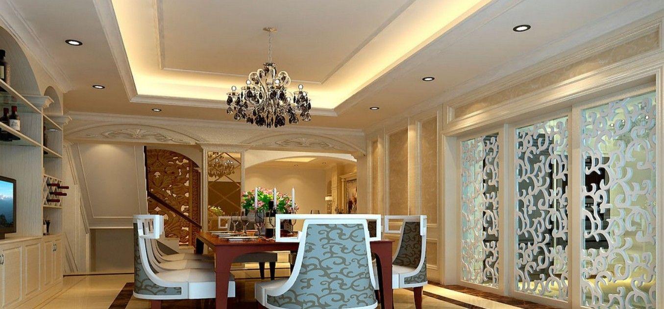 Dining room ceiling lights led dining room lights for Modern ceiling lights for dining room