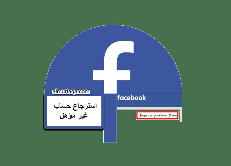استرجاع حساب فيسبوك غير مؤهل Pillus Allianz Logo Logos